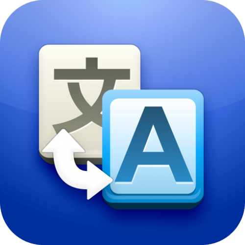 Google Translate iOS logo